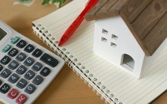 消費増税 マイホームはいつ購入するべきか 、経営者が考えてみた。