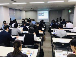 働き方改革に取り組む空き家買取専科では、静岡県主催「テレワーク導入セミナー」にパネリストとして登壇させていただきました。
