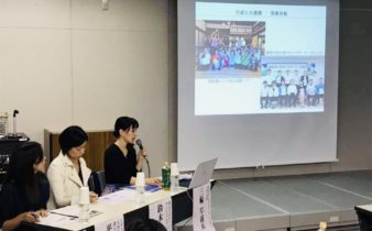 静岡県主催 テレワーク導入セミナーに登壇させていただきました