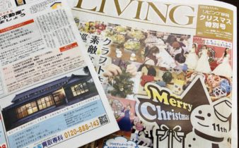 リビング 静岡にて空き家・空き地の無料査定を受付中