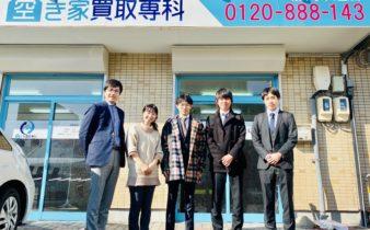 静岡県立大学・常葉大学の学生さん達が働き方改革ヒアリングに
