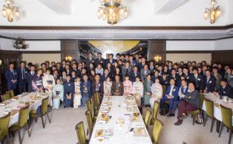 空き家買取専科新年会にお越し下さりありがとうございました!