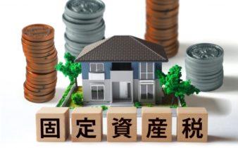 あなたの空き家を資産にかえる 空き家買取専科