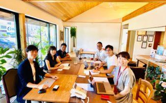 働き方改革アワードフォーローアップミーティング