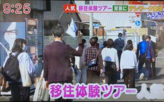 テレビ朝日羽鳥慎一モーニングショーにて放送されました。
