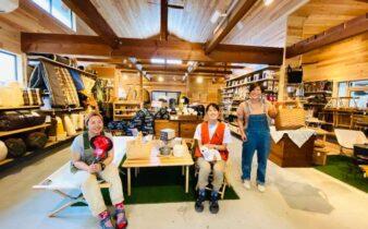 【体験型のギアショップ】女性3人から始まったお店が面白い!